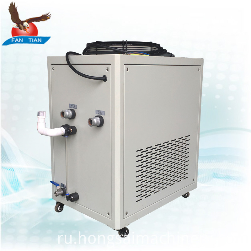 1HP Air Cooled Chiller