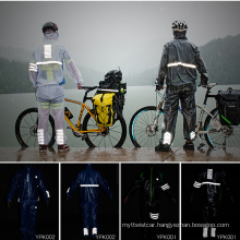 Rockbros High-Quality Breathable and Waterproof Cycling Jersey, Cycling Raincoat, Sportswear