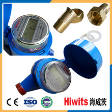 Non-Magnetic Digital Remote Reading Electronic Class C Intelligent Water Meter
