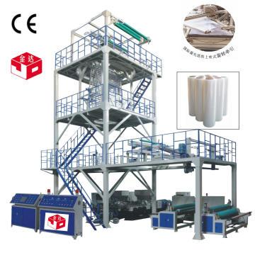 Modèle Sj500-1700 3-7 Layer Co-Extrusion Film Blowing Machine