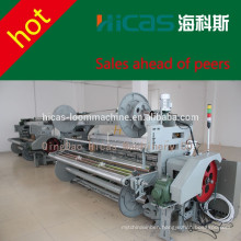 electronic jacquard rapier loom from qingdao with low price