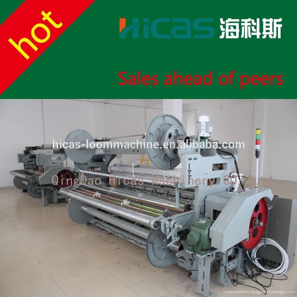 carpet weaving machines fabric weaving