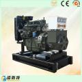 Silent Type 37.5kVA Duetz Engine Electric Power Diesel Generating Set