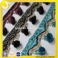 Зеленая и черная кисточка Fringe для занавесок и домашнего текстиля