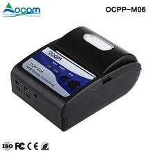 OCPP-M06:Good feedback ! 2016 newest 58mm Handheld bluetooth printer