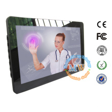 15.6 inch Android OS 4.4 digital photo frame touch screen