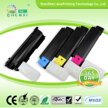 China Premium Copier Toner Cartridge Compatible for Kyocera Tk594