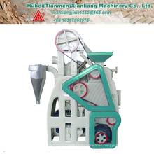 Combined set best low price mini rice mill