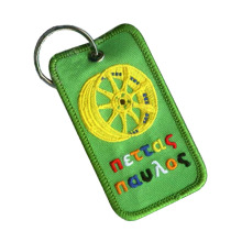 Customized Logo of Fabric Material Embroidery Key Rings