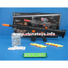 New Airsoft Gun with Water Bullet (BLUE\BLACK) (887706)