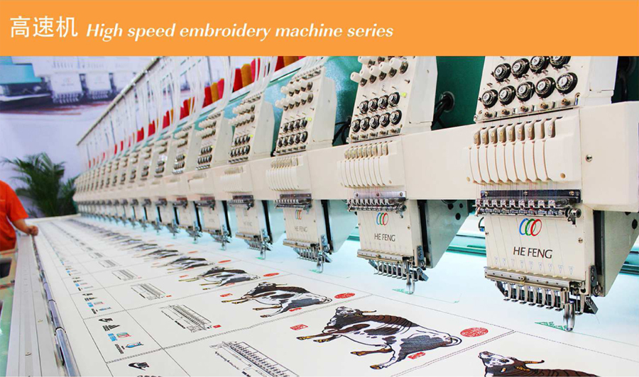 20 head embroidery machine