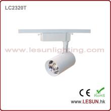 Новый продукт cob светодиодные трек света с высокой световой LC2320t