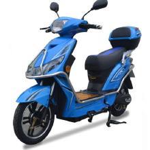 Электрический скутер EEC