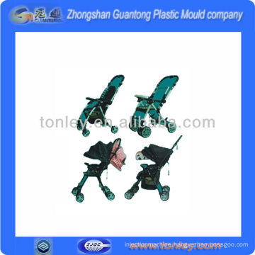 baby stroller plastic mould injection molding parts manufacture(OEM)