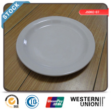 "7"" обеденная тарелка (узкий край) на складе с дешевой цене"
