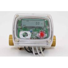 Ultrasonic Water Meter,China Ultrasonic Water Meter Supplier
