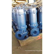 Submersible Sewage Centrifugal Pump
