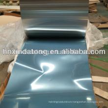 aluminum mirror coil 1060