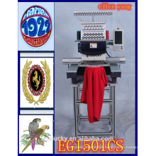 Computerized Single Head Household /Commercial /Testing Embroidery Machine