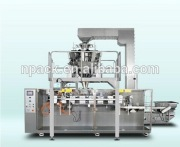 Most popular branded price of sugar packaging machine