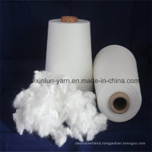 Polyester Spun Yarn Ne32/1 for Knitting Polyester Fabric