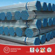 Бесшовные стальные трубы Asme B36.10m