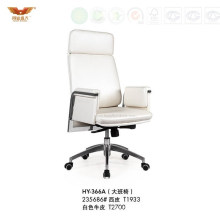 Morden White Leather Office Executive Adjustable Chair with Armrest (HY-366A)
