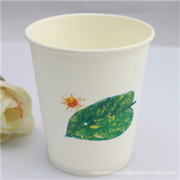 Logo Printed Disposable Coffee Paper Cup with Lids