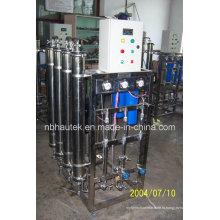 Машина для очистки воды для ежедневного использования