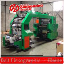 ПП тканые сумки Flex печатная машина / PE тканые печатная машина / флексографическая печатная машина
