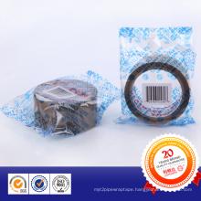 Coffee Adhesive Tape (in PP bag)