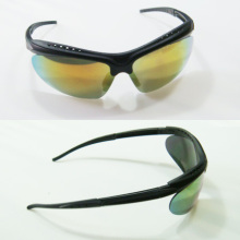 Mirror Sports Sunglasses