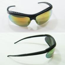 Spiegel Sport Sonnenbrillen