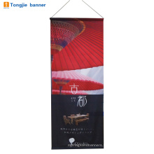 Printed cotton hanging banner