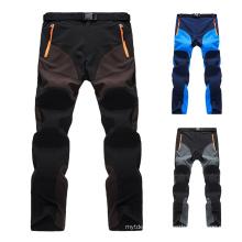 New Mens Quick Dry Hiking Pants