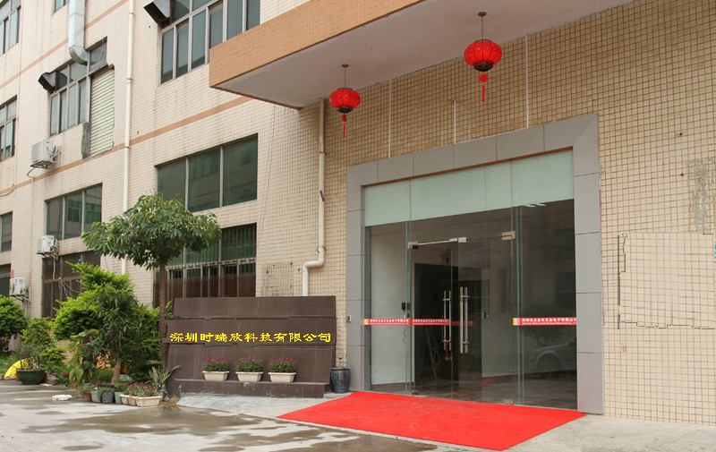 Shenzhen Srisung Technology Co.,Limited
