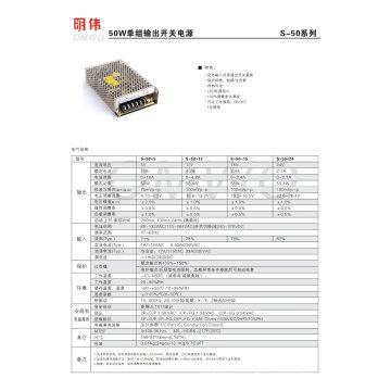 LED Driver 10A 5V 50W S-50 Alimentation à découpage