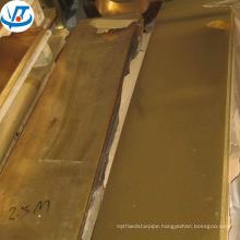 Brass Sheet CuZn37 H63 C2680 decoration brass sheet laser cutting work
