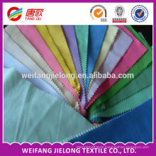 poly cotton fabric tc80/20 pocketing fabric lining fabric