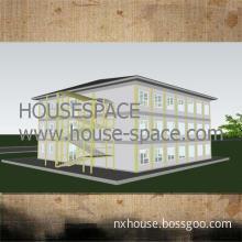 Prefab Sandwich Panel Building