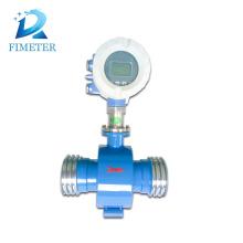 fabricação de medidor de vazão medidor de fluxo de água medidor de fluxo eletromagnético na China