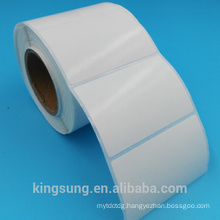 high quality paper material self adhesive label manufacturer