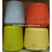 knitting yarn from factory direct supply cotton cashmere yarn