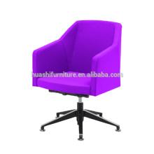 S-010B-1 rétro chaise de loisirs chaise de bureau chaise de bureau