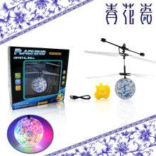 Flying Flash Ball Fancy Celestial Body Novel eléctrico juguete inductivo