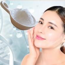 Matière première cosmétique blanchiment de la peau 99% Mequinol