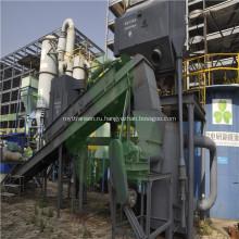 Электрогенераторная установка газификации ТБО с низким содержанием смолы