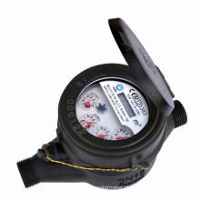 Medidor de água multi Jet (MJ-LFC-F10-2)