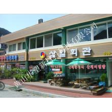 Revestimiento compuesto del panel externo de la casa de WPC del edificio de la pared de la decoración del restaurante