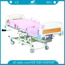 AG-C310 Levantamiento quirúrgico eléctrico recuperación terapia parto cama enfermera cama